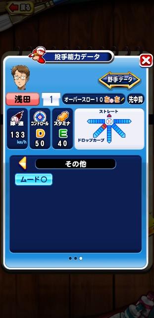f:id:arimurasaji:20191111201841j:image