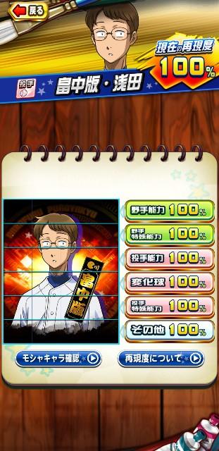 f:id:arimurasaji:20191111210554j:image