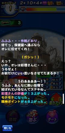 f:id:arimurasaji:20191111222156j:plain