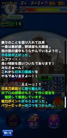 f:id:arimurasaji:20191111222213j:plain