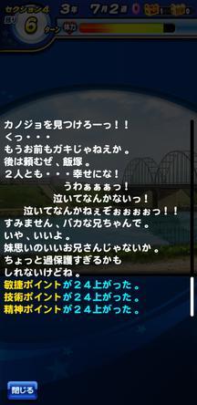 f:id:arimurasaji:20191111222237j:plain