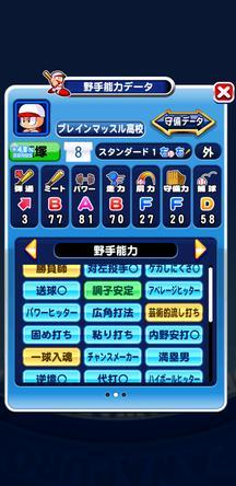 f:id:arimurasaji:20191111222303j:plain