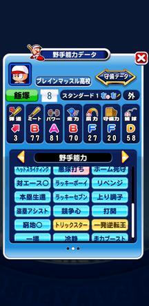 f:id:arimurasaji:20191111222306j:plain