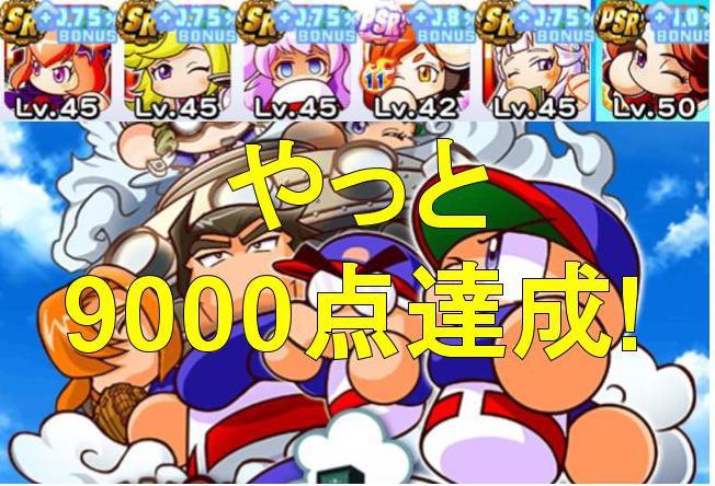 f:id:arimurasaji:20191111222440j:plain