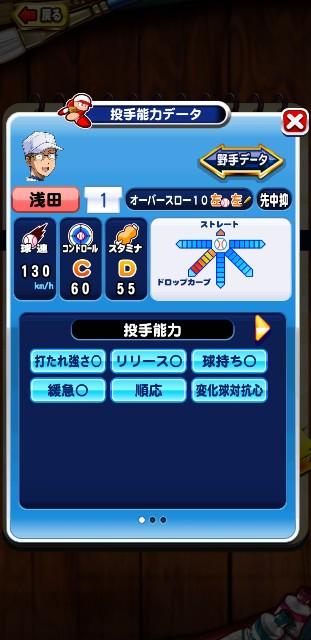 f:id:arimurasaji:20191112205554j:image
