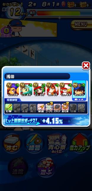 f:id:arimurasaji:20191112205608j:image