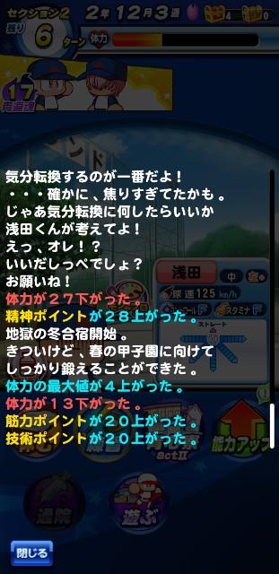 f:id:arimurasaji:20191112205648j:image