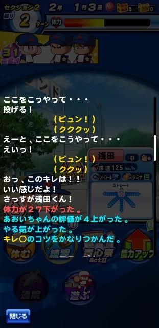 f:id:arimurasaji:20191112205704j:image