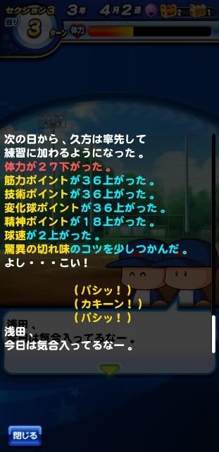 f:id:arimurasaji:20191112205720j:image