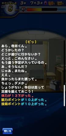 f:id:arimurasaji:20191112211342j:plain