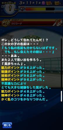 f:id:arimurasaji:20191112211415j:plain