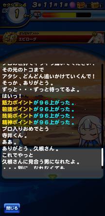 f:id:arimurasaji:20191112211418j:plain