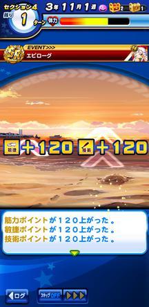 f:id:arimurasaji:20191112211421j:plain