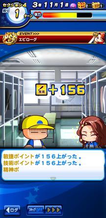 f:id:arimurasaji:20191112211423j:plain