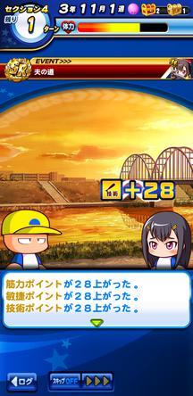 f:id:arimurasaji:20191112211427j:plain