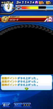 f:id:arimurasaji:20191112211429j:plain