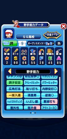 f:id:arimurasaji:20191112211446j:plain