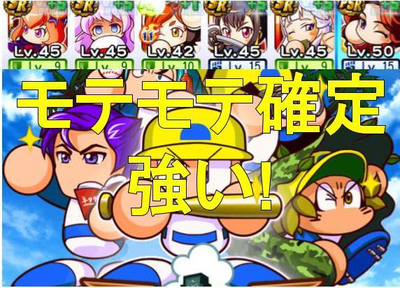 f:id:arimurasaji:20191112211723j:plain