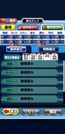 f:id:arimurasaji:20191113214734j:plain
