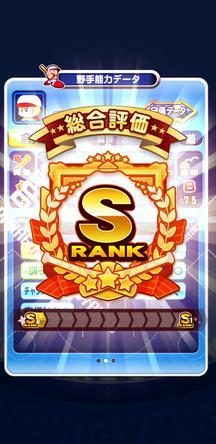 f:id:arimurasaji:20191113214739j:plain