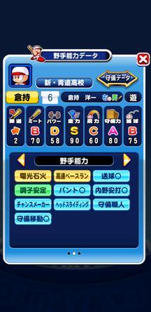 f:id:arimurasaji:20191113214745j:plain