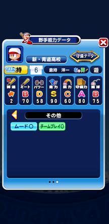 f:id:arimurasaji:20191113214747j:plain