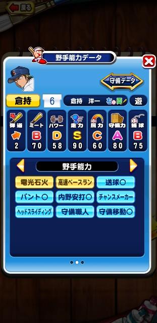 f:id:arimurasaji:20191113215018j:image