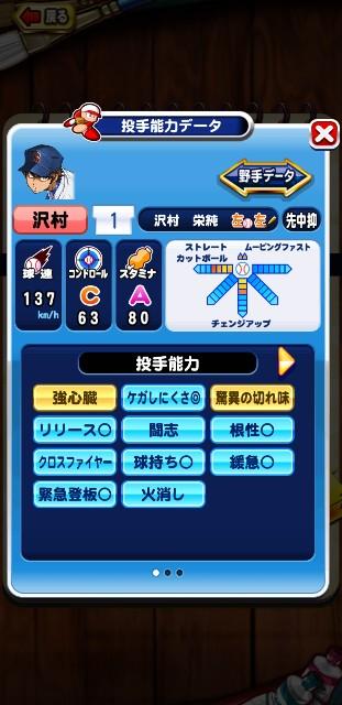 f:id:arimurasaji:20191114210117j:image