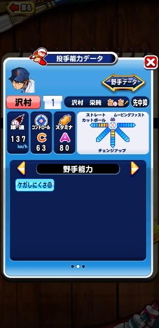f:id:arimurasaji:20191114210121j:image