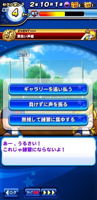 f:id:arimurasaji:20191114210208j:image