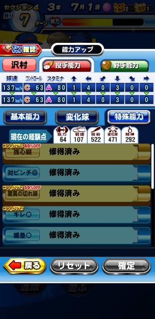 f:id:arimurasaji:20191114210228j:image