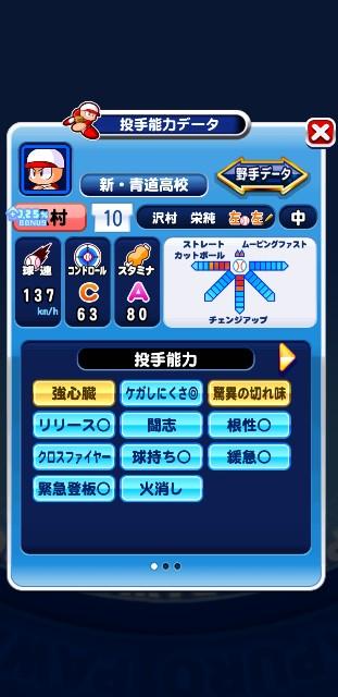 f:id:arimurasaji:20191114210316j:image