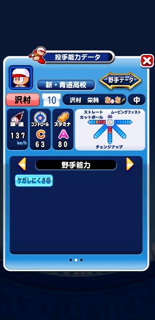 f:id:arimurasaji:20191114210335j:image