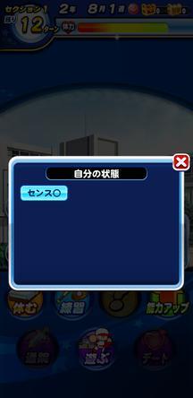 f:id:arimurasaji:20191114214726j:plain
