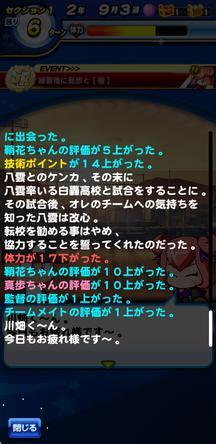 f:id:arimurasaji:20191114214736j:plain