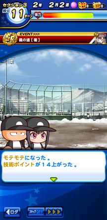 f:id:arimurasaji:20191114214756j:plain