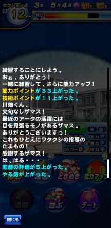 f:id:arimurasaji:20191114214805j:plain