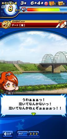 f:id:arimurasaji:20191114214813j:plain