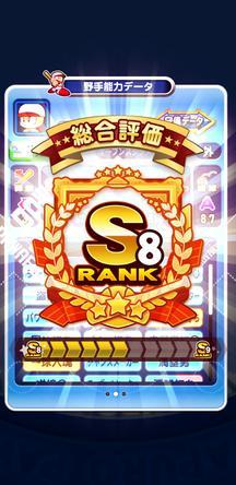 f:id:arimurasaji:20191114214840j:plain