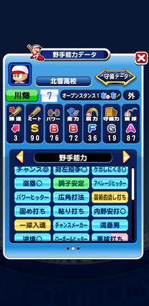 f:id:arimurasaji:20191114214843j:plain