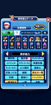 f:id:arimurasaji:20191114214846j:plain