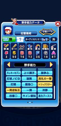 f:id:arimurasaji:20191114214849j:plain