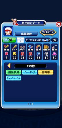 f:id:arimurasaji:20191114214852j:plain