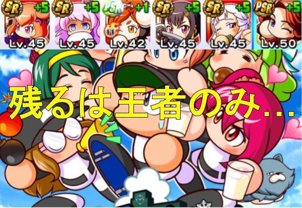 f:id:arimurasaji:20191114215203j:plain