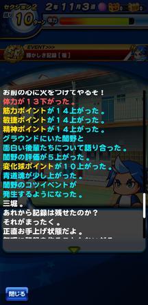 f:id:arimurasaji:20191116111534j:plain