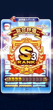 f:id:arimurasaji:20191116111705j:plain