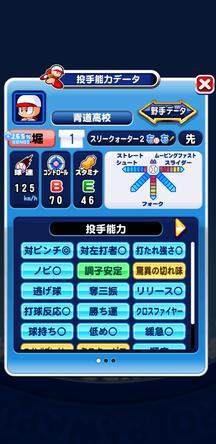 f:id:arimurasaji:20191116111708j:plain