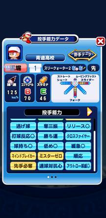 f:id:arimurasaji:20191116111711j:plain