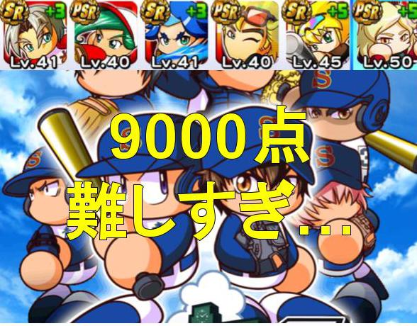 f:id:arimurasaji:20191116112337j:plain