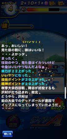 f:id:arimurasaji:20191116132222j:plain